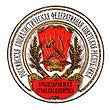 COA Russian SFSR 1918-1920.jpg
