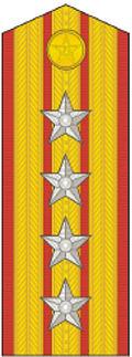 http://dic.academic.ru/pictures/wiki/files/49/120px-Da-syao.jpg