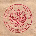 Три версии герба российской империи
