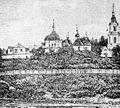 Город Витебск. Как называют его жителей?