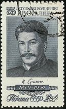 75 let so dnia rozhdeniia Stalina pocht marka SSSR 1954 1 rub.jpg