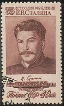 75 let so dnia rozhdeniia Stalina pocht marka SSSR 1954 40 kop.jpg