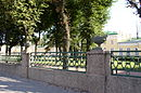 Fence of Tauride Palace.jpg
