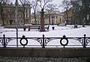 Fences of Manezhnaya Square Public Garden.jpg