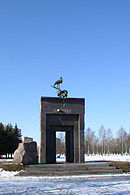 Monument to radiation accidents victims (Saint Petersburg).jpg