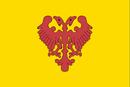 Serbian Empire Flag.png