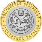 Республика Хакасия на карте России