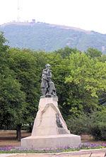 История Пятигорска - это... Что такое История Пятигорска?