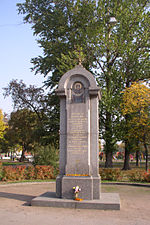 Monument at Turgenev Square (Saint Petersburg).jpg