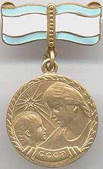 Motherhood Medal1.JPG