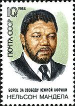 Нельсон Мандела — человек, который смог простить. 15 фактов из жизни