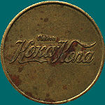 Кока-кола, как чистящее средство