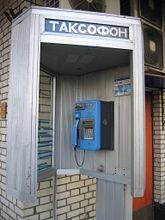 Смена телефонных номеров в москве