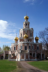 Church of the Protection of the Theotokos in Fili 05.jpg