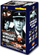 17 DVD.jpg