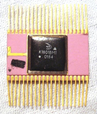 К1801ВМ1 в планарном