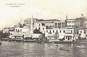 Chania Ottoman.jpg