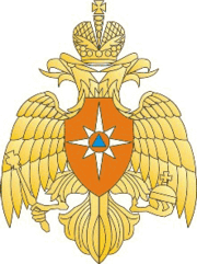 Emblem of the Russian Ministry of Extraordinary Situations (big).png