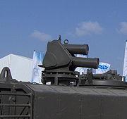 Править система активной танковой защиты
