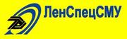 Lenspecsmu logo.png