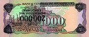NicaraguaP162-200000CordobasError-(1990)-donatedrs b.jpg