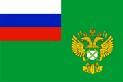 Russia, Flag of Federal antimonopoly service, 2004.png