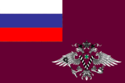 Russia, Flag of Federal migratory service, 2007.png