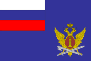 Russia, Flag of Federal service of execution of punishments, 2005.png