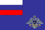 Russia, Flag of Federal service of special construction, 2000.png