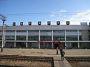 Sarapul train station.jpg