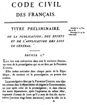 Article 212 du code civil marriage ceremony