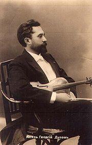 Отец Георгий Дулов