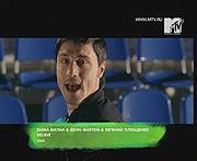 ВсёТВ | MTV Россия | Телепрограмма
