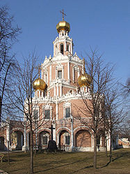 Moscow Church in Fili.JPG