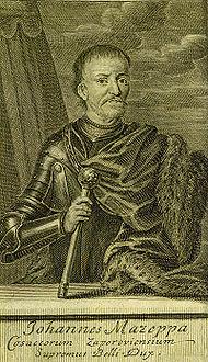 Иван Степанович Мазепа