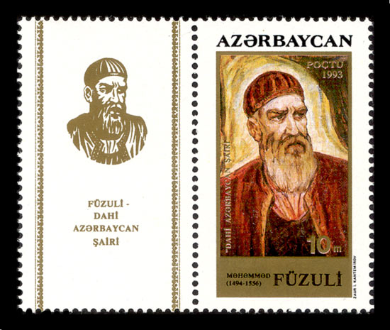 http://dic.academic.ru/pictures/wiki/files/49/1994_The_500_Anniversary_of_Muhammed_Fizuli_the_poet.jpg