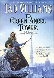 Обложка к книге башня зелёного