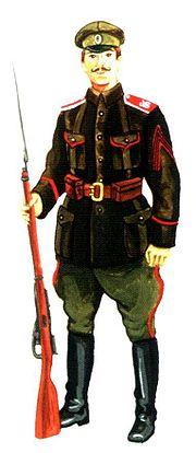 Дальневосточная b армия /b- b Википедия/b.