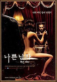 фильм где парень влюбился в проститутку