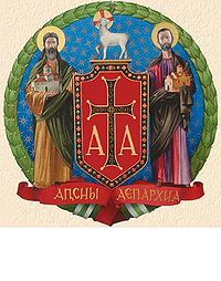 Coat of Arms of Abkhazian Eparchy.JPG