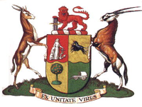 Coat of Arms of South Africa 1930-1932.png
