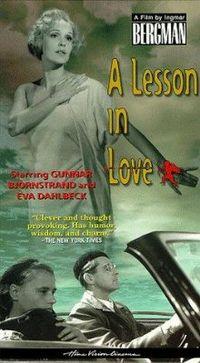 Уроки любви