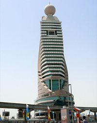 Etisalat Tower 2 on 25 July 2007 Pict 1.jpg