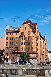 Kapustin house in Saint Petersburg (2009).jpg