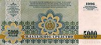 Khakassia(Russia)PNL-5000Rubles-1996-CapitalAbakan-donatedta b.jpg