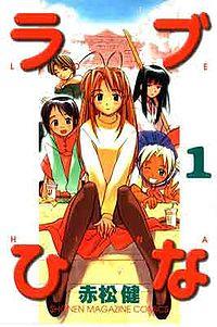 Обложка первого тома японской версии манги