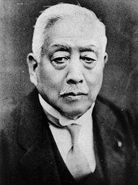 Сайто макото генерал губернатор