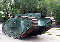 Mark V Female, Kharkiv Historical Museum-2.jpg