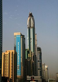 Rose Rotana Tower Under Construction on 12 May 2007 Pict 2.jpg