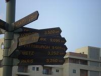 Питтсбург (Pittsburgh) город в США на карте, фото, история, мосты, достопримечательности
